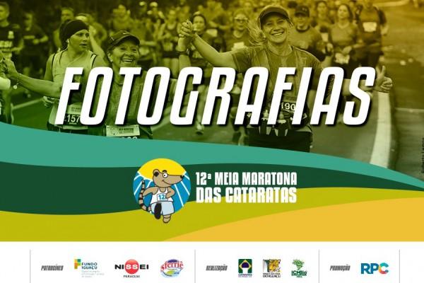 Confira todas as fotografias da 12ª Meia Maratona das Cataratas